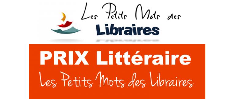 logo Prix