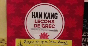 Hang-Kang-Lecon-de-Grec