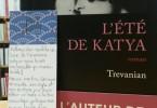 ete_katya