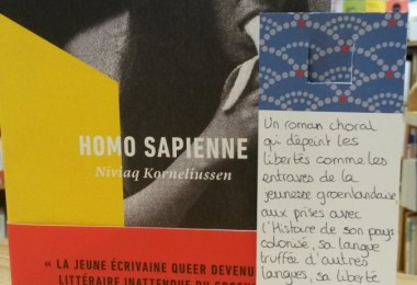homo_sapienne