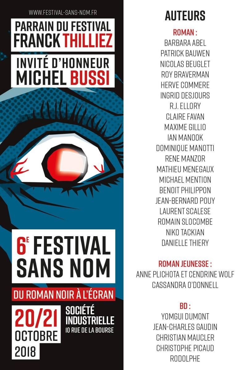 Festival-sans-nom-6e