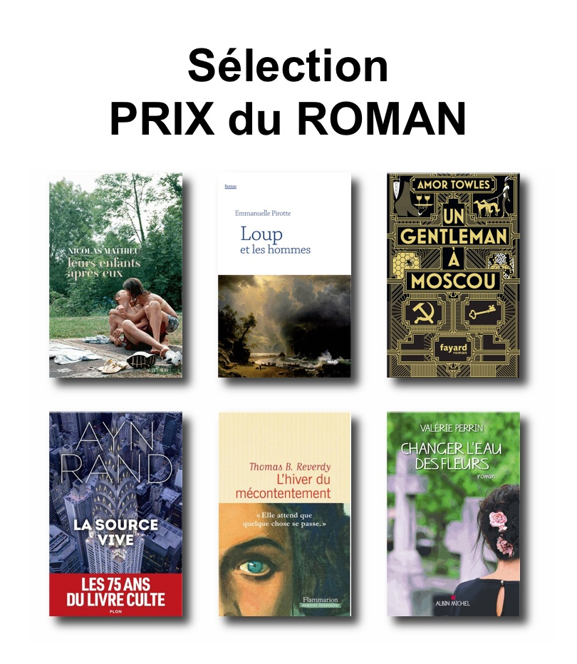 Prix-du-Roman-2019
