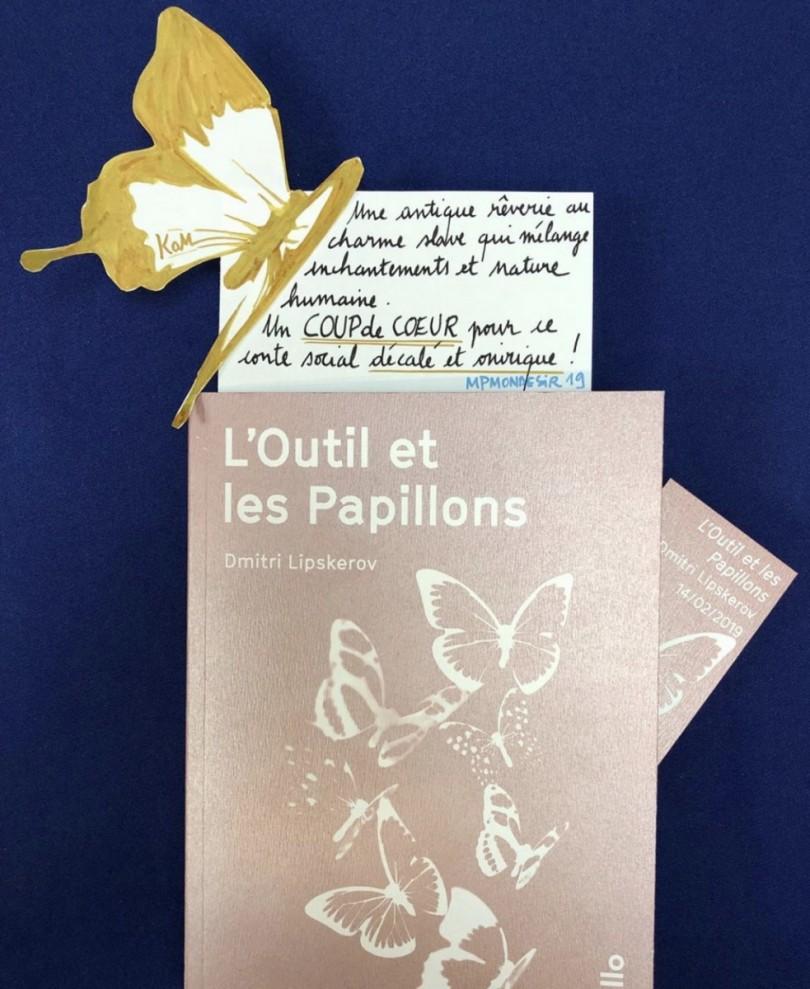 LoutilDesPapillons-Dimitri-Lipskerov
