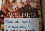 Arifureta 1107