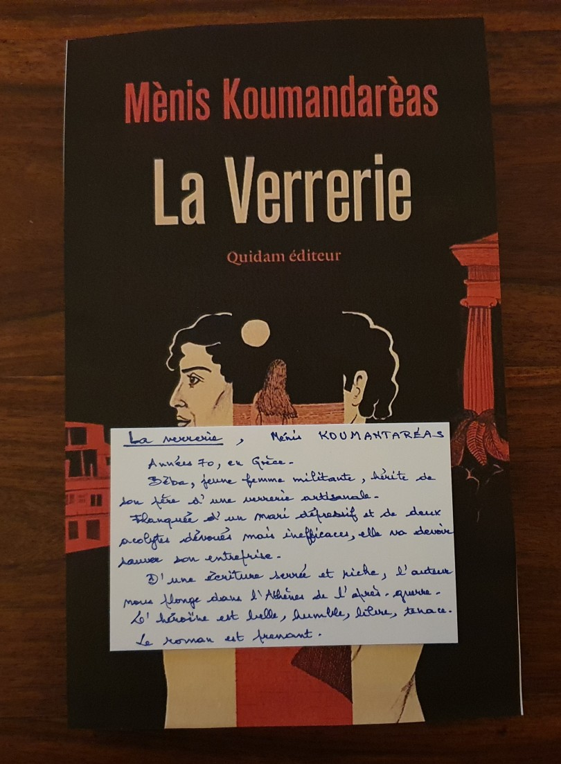 La verrerie - Mènis Koumandarèas - Quartier éditeur