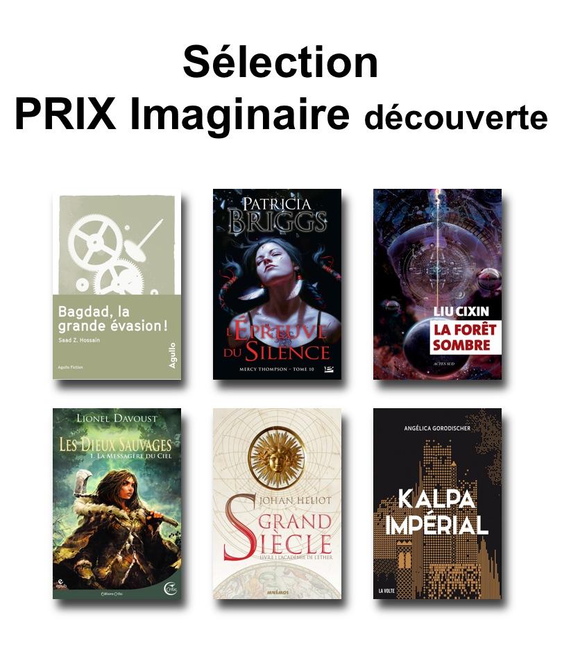 Prix-Imaginaire-Decouverte-2018